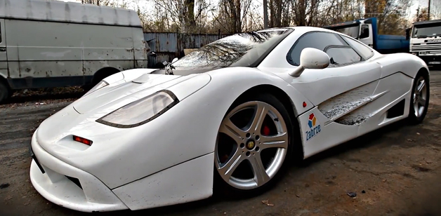 can 39 t buy a mclaren f1 build it yourself. Black Bedroom Furniture Sets. Home Design Ideas