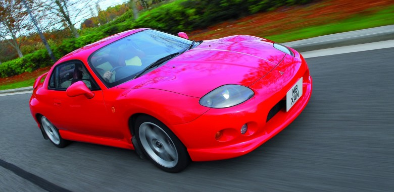 CarVerse Forbidden Fruit - The 1990's JDM Mitsubishi FTO