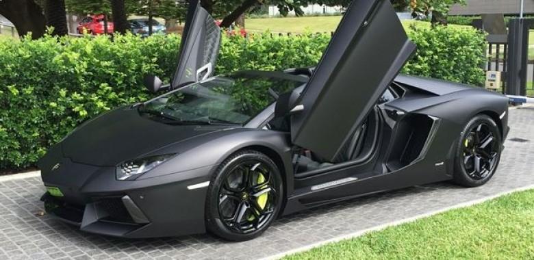 Bespoke Lamborghini Aventador Introduced To Australian Owner