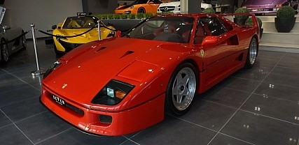 CarVerse Epic Find of the Day: 1990 Ferrari F40