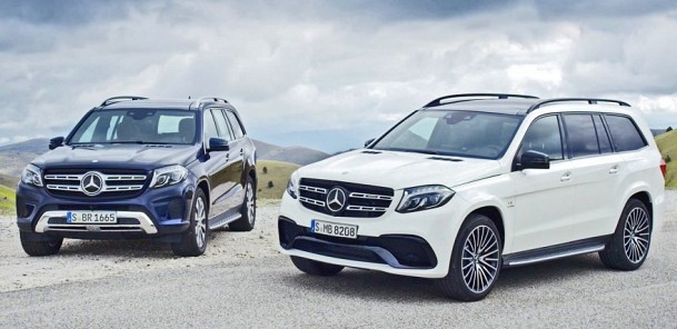 2016 Mercedes-Benz GLS 63 - World Premiere